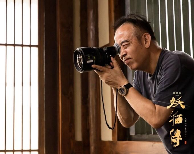 Chen Kaige Macau international film festival