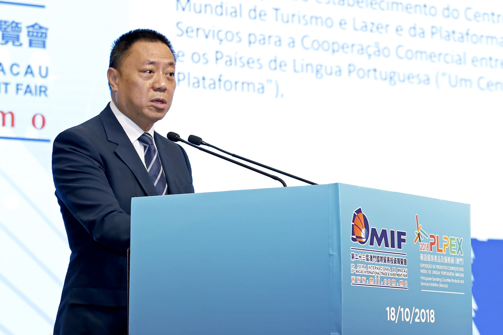International conferences growing in Macau says Leong Vai Tac