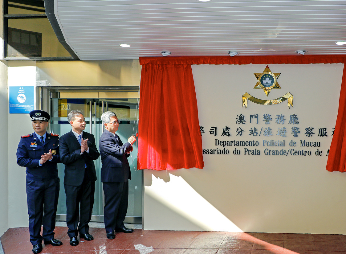 Tourist Police station opens