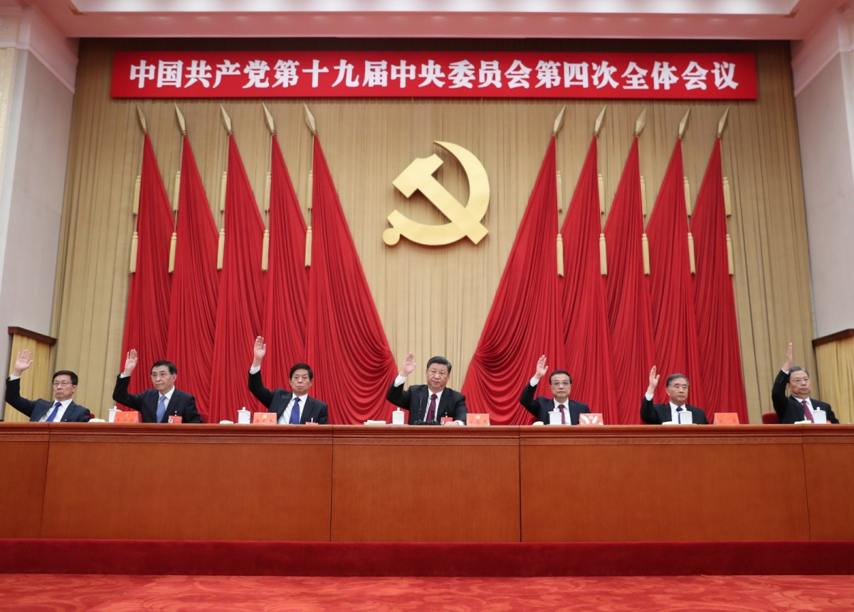 CPC ends key plenum with pledge to protect HK & Macau