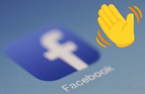 Facebook wave