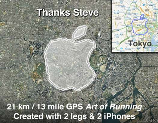 Runner Joseph Tame ran a half marathon in the shape of the Apple logo to pay tribute to Steve Jobs.