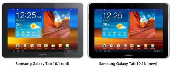 Samsung Galaxy Tab 10.1 vs. Samsung Galaxy Tab 10.1N Germany