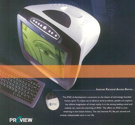 Proview iPAD ( image via M.I.C. Gadget)