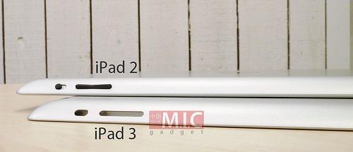 iPad 3 vs. iPad 2 case - M.I.C. Gadget