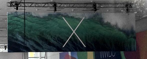WWDC 2013 OS X banner (photo: MacStories)