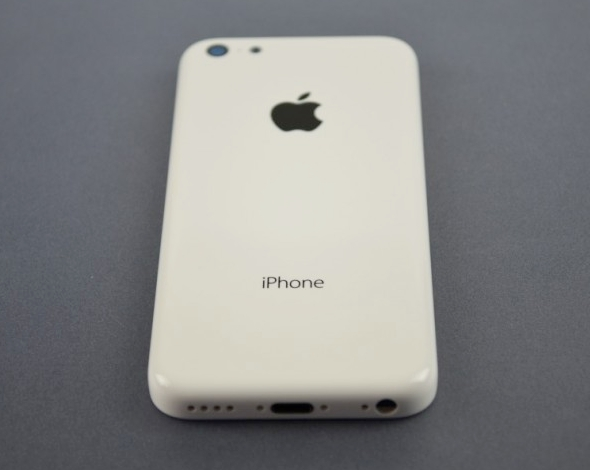 Is this the rear case of Apple's iPhone 5C?