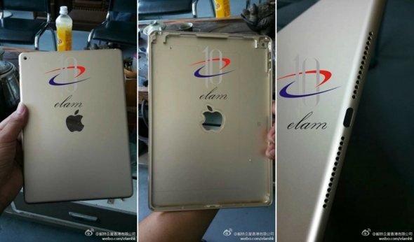 Purported iPad Air 2 rear casing