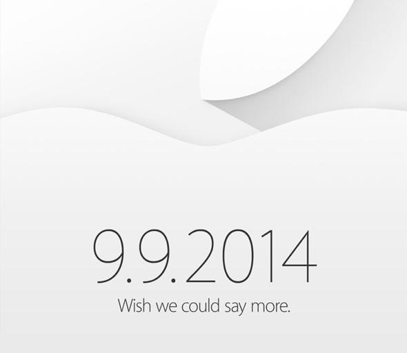 Apple's September 9, 2014 special media event invitation