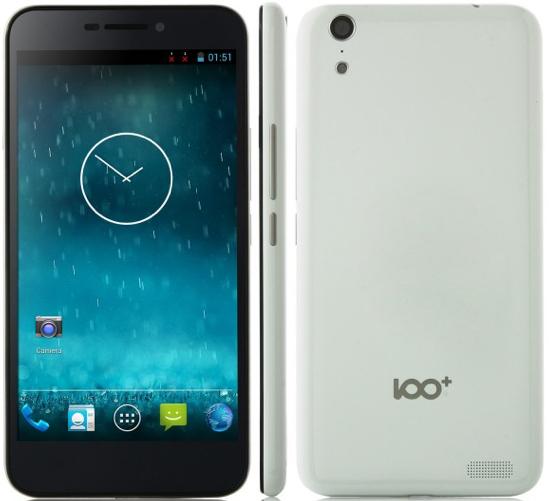 Baili 100+ 100C phone