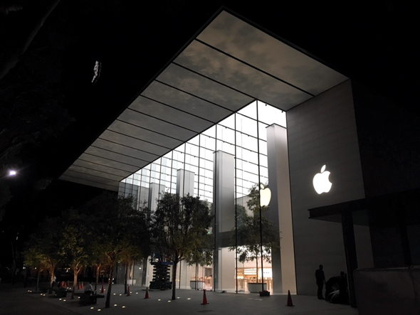Apple Orchard Road in Singapore