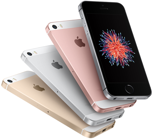 Apple's 4-inch iPhone SE