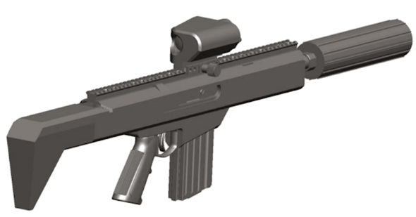 A concept drawing for the Next Generation Squad Weapon (U.S. Army)