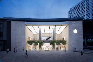 Apple Tianyi Square