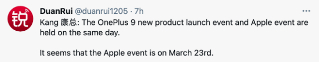Apple Special Event to be held on March 23rd, leaker claims
