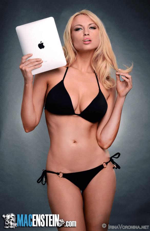 Irina Voronina