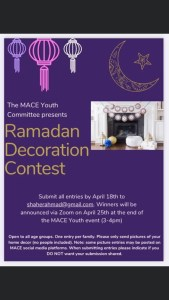 Ramadan Decoration Contest - MYCE @ Submit entries at Shaherahmad@gmail.com by April 18th
