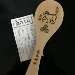 厳島神社へ初詣に行ってきた