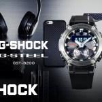 大人の G-SHOCK GST-B200 を買ってみた