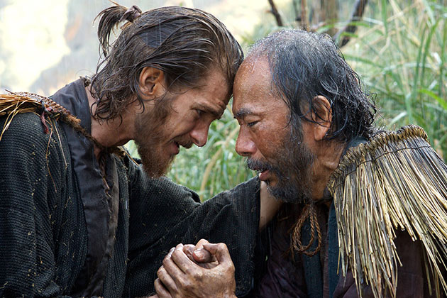 Silence Movie Still 1