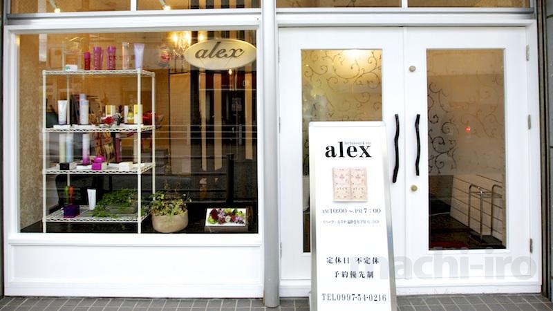 写真alex美容室