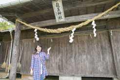 右側龍王神社写真