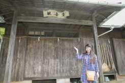 大熊龍王神社観音堂写真