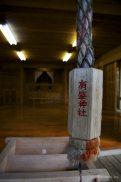 有盛神社の鈴緒