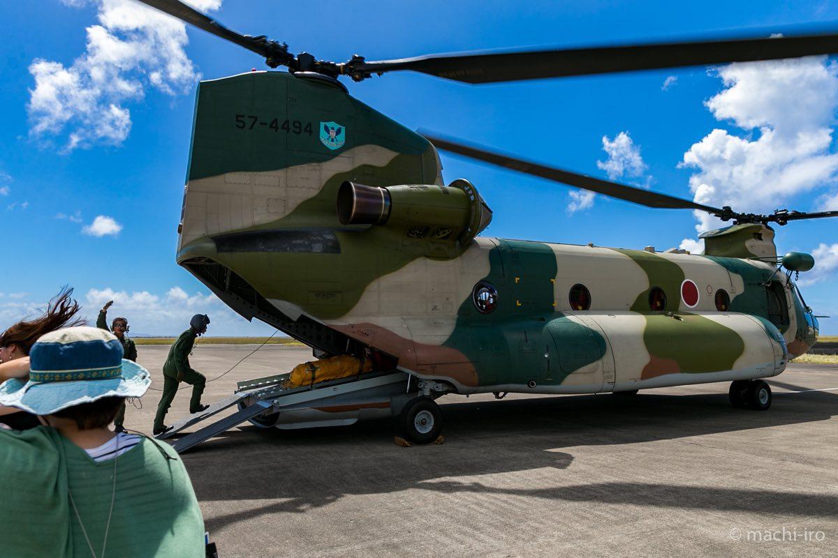 航空自衛隊CH-47J体験搭乗 バナー