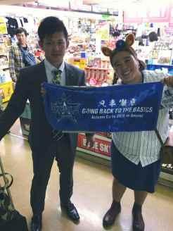 横浜DeNAベイスターズ監督&選手サイン入り限定タオル