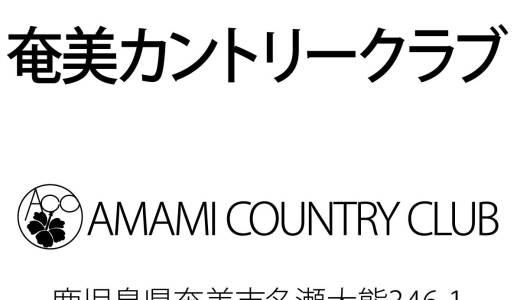We Love 横浜DeNAベイスターズ #15