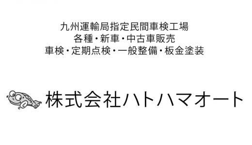 We Love 横浜DeNAベイスターズ #17
