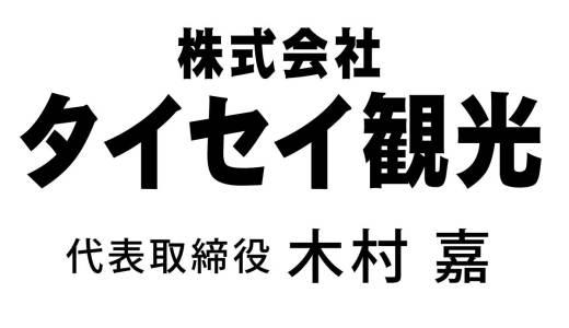 We Love 横浜DeNAベイスターズ #21