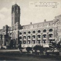 せごどん 完成直後の台湾総督府