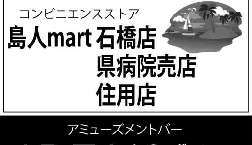We Love 横浜DeNAベイスターズ #36