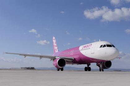 来たれ!アジアの空へ羽ばたく未来のパイロット 「Peach パイロットチャレンジ制度 with AIRBUS」