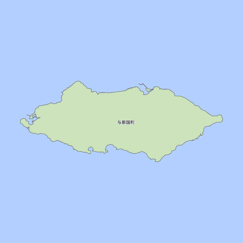 沖縄県与那国町