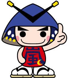 嵐山町マスコットキャラクターむさし嵐丸