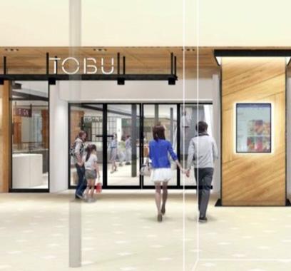 <東武池袋店>地下のプラザ館側「食品売場」を今秋から順次全面改装へ
