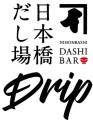 東武百貨店池袋店_鰹節専門店にんべん