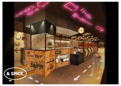 4つの専門店が軒を連ねる「ニクノ」12月13日池袋東口にオープン!