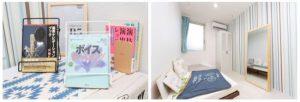 住居で入居者の夢をサポートするコンセプト型シェアハウス「ACTORS HOUSE」