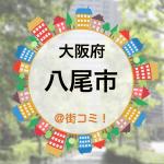 osakasfu-yaoshi
