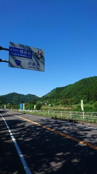 今日の県境の風景(内川・女性)