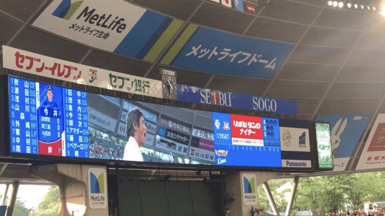 7月21日。趣味の野球観戦に行ったら、松崎しげるさんが球場にいらっしゃいました!(内川・女性)