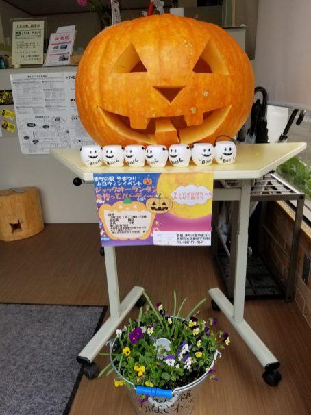 it's halloween ! (内川・男性)