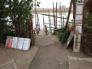 矢切の渡しの桟橋