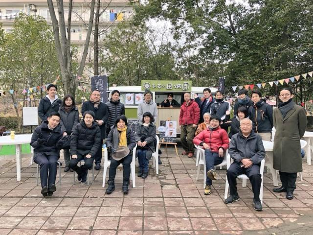 2018/2/1 椿峰中央公園で「青空カフェ」の社会実験