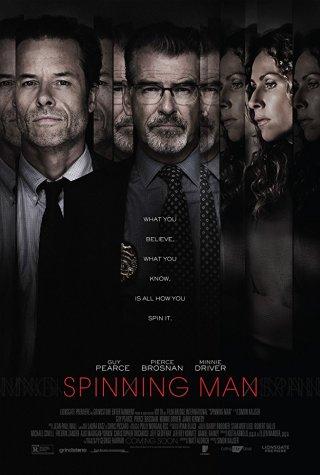 spinning man.jpg
