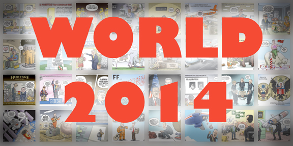 Graeme Gallery 2014 - World, International